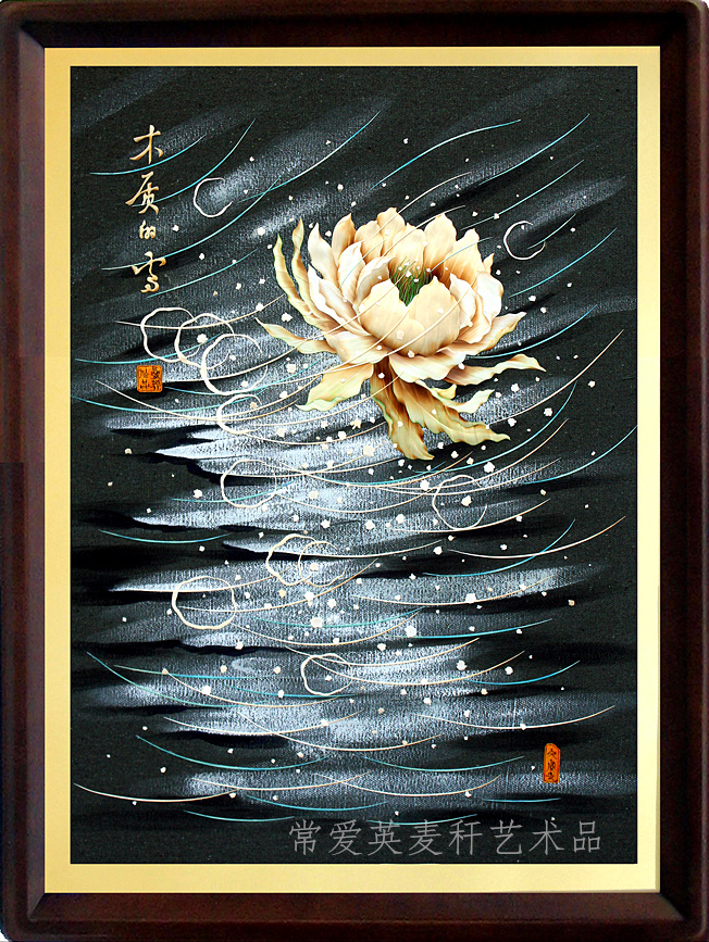 <木质的雪>麦秆画