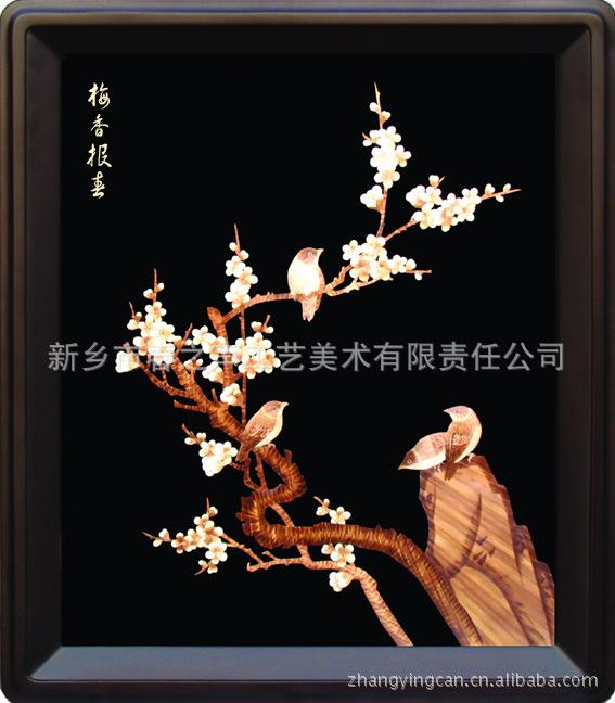装饰画麦秆画梅香报春