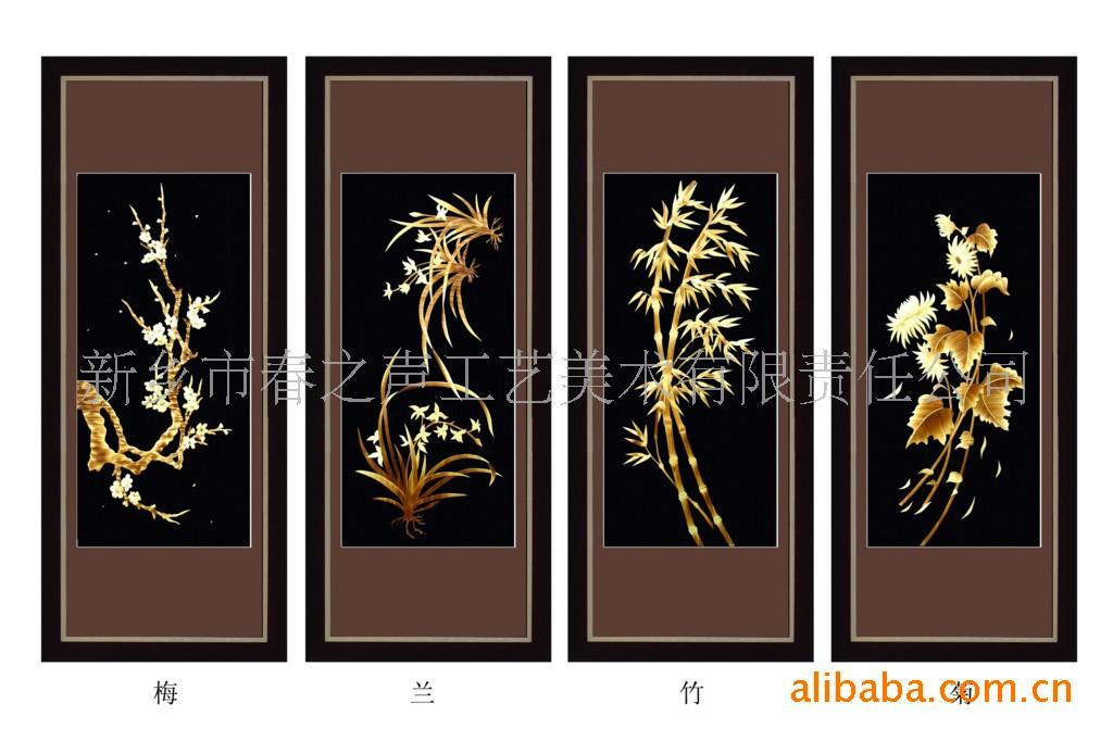 装饰画麦秆画梅兰竹菊