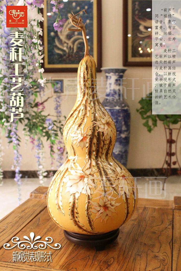 民间手工艺品麦秆画葫芦